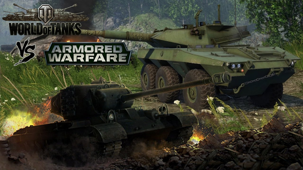 Проект Армата против World of Tanks