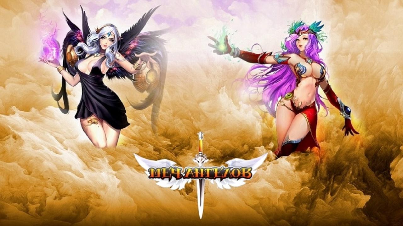 играть бесплатно онлайн ангелы