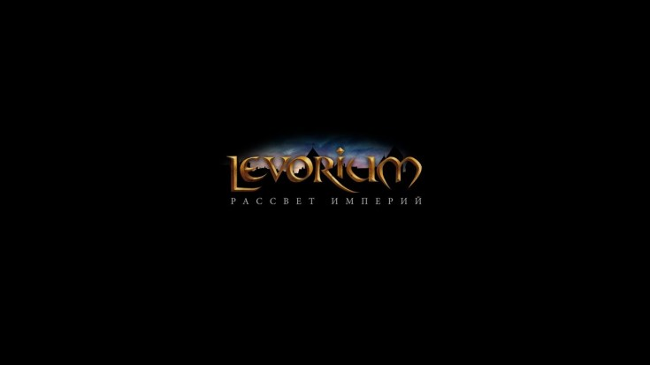 Онлайн-игра Levorium Rise of Empires